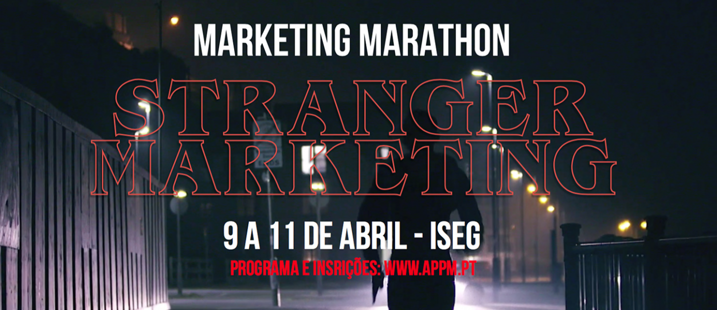 Marketing Marathon 2018